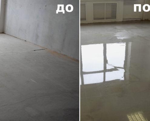 бетонные полы исправление